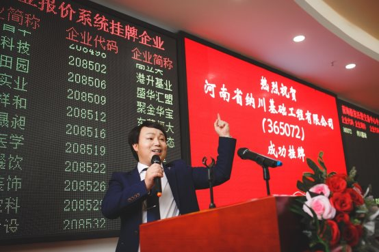 """纳川创始人蔡伟强表示""""现在是寒冬,2019年全球经济形势可能更差"""""""