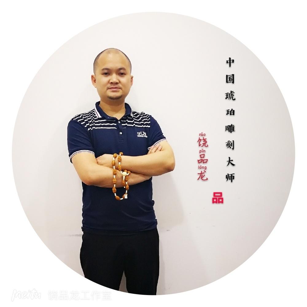 中国琥珀蜜蜡雕刻大师饶品龙 突破传统技艺创九大代表作